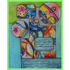 Puzzle21-0764 - Tablou unicat, pictat manual in original pe panza - Abstracte